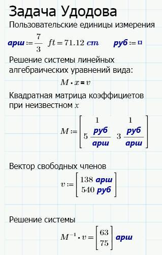 http://twt.mpei.ac.ru/TTHB/1/chain.1.jpg