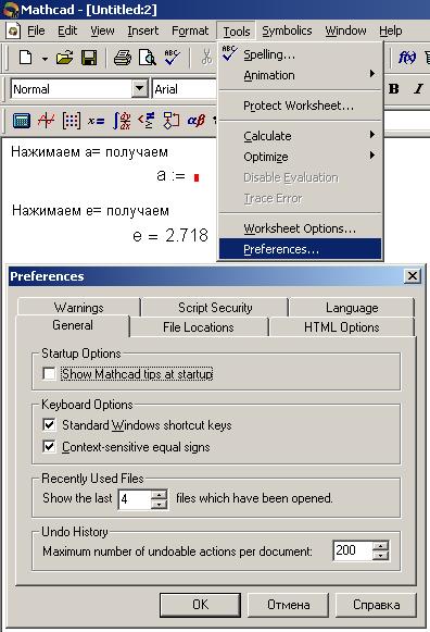 Программу для создания скрилекса на компьютере