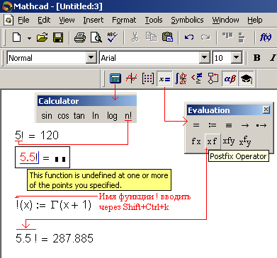How to write temperature in mathcad