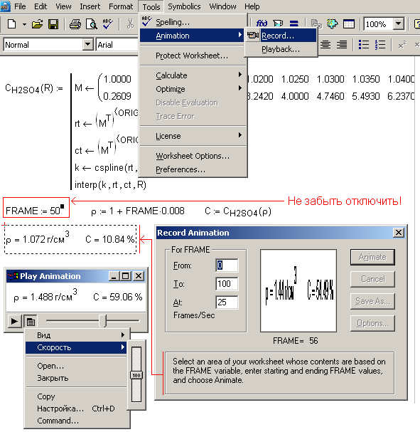 Chapter 1. The Function Named Ch2so4is Inserted Into Mathcad Worksheet Which Returns Concentration Of. Worksheet. Mathcad Worksheet Exle At Mspartners.co