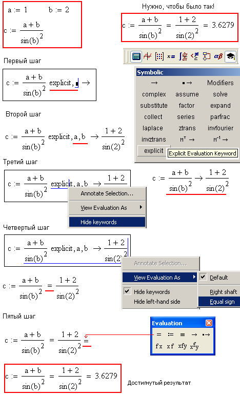 http://twt.mpei.ac.ru/ochkov/Mathcad_14/Chapter1/1_018_All_Values_Step_by_Step.png