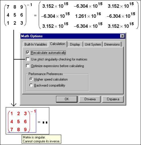 Как сделать матрицу 4 на 4 в ворд