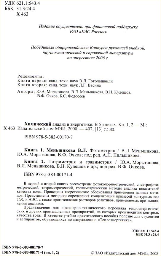 Какой праздник 1 августа в россии в августе