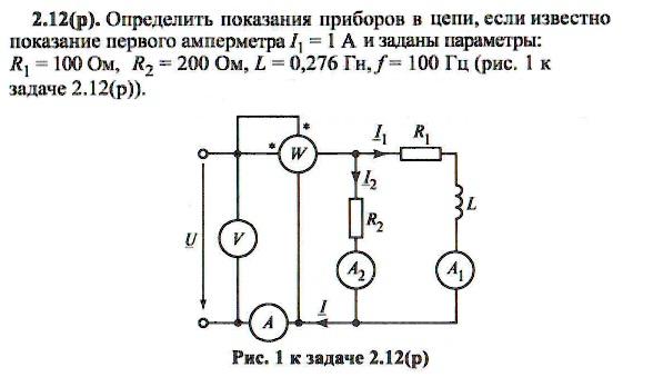 замещения конденсатора